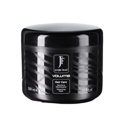 Volume Mask - 500ml