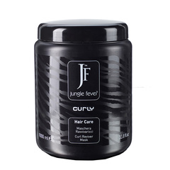 Curly Mask - 1000ml