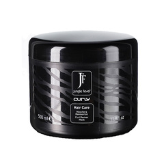 Curly Mask - 500ml